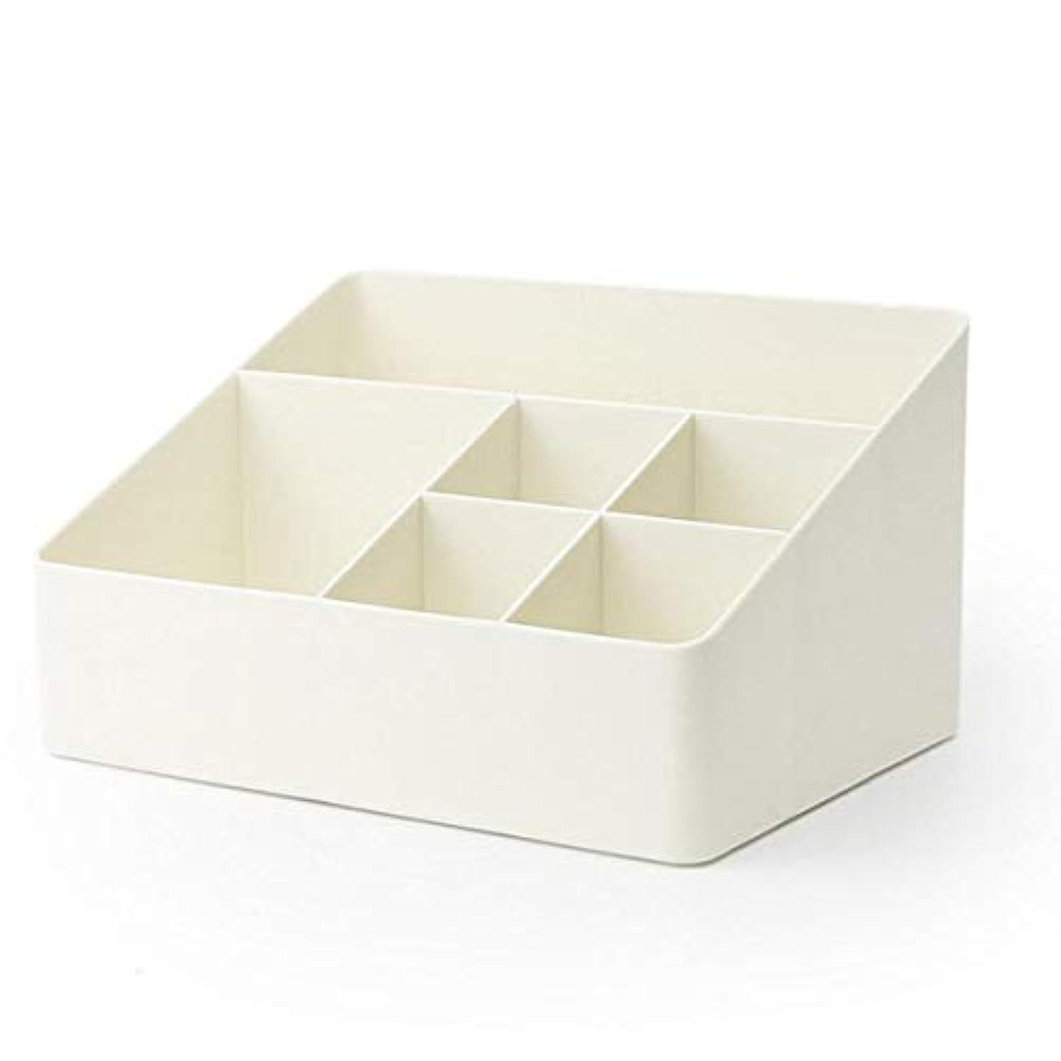 邪悪な任意焦げBlackfell 簡単な6グリッドプラスチック収納ボックス収納用クリーニングcasefor家庭用