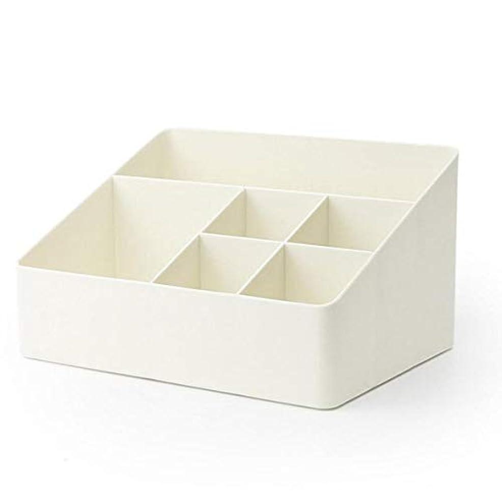 疑問に思う応答ドラムBlackfell 簡単な6グリッドプラスチック収納ボックス収納用クリーニングcasefor家庭用