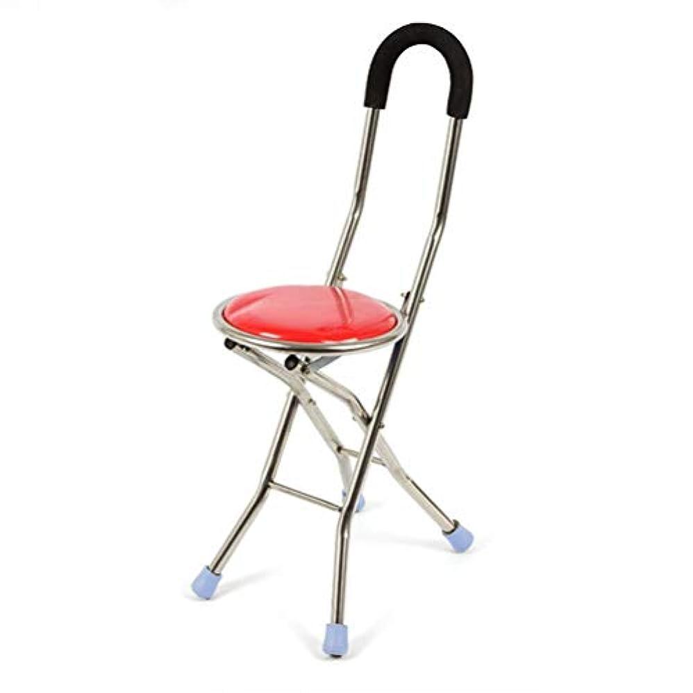 それによって中断貫入杖 折りたたみチェア 折りたたみ杖 多点杖 歩行補助 高齢者用滑り止め松葉杖 ポータブル介護用品 男女兼用、敬老の日 プレゼント