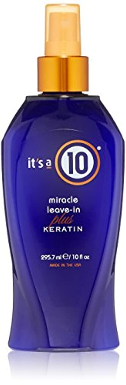 暗い些細平等イッツア 10 ミラクル 洗い流さないプラス ケラチン 295.7ml/10oz並行輸入品