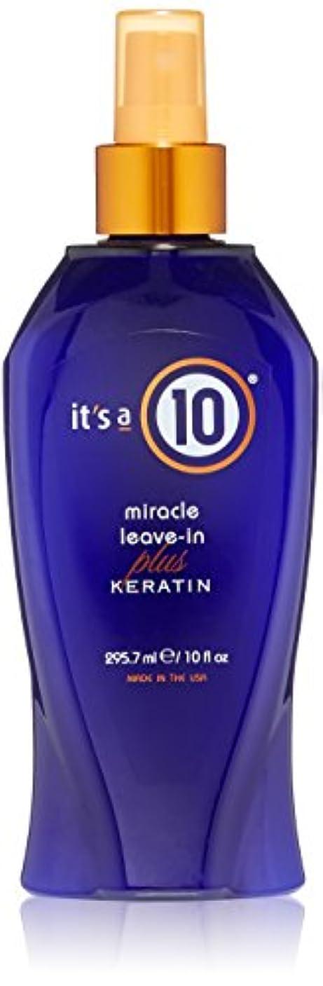 目的レギュラー青イッツア 10 ミラクル 洗い流さないプラス ケラチン 295.7ml/10oz並行輸入品