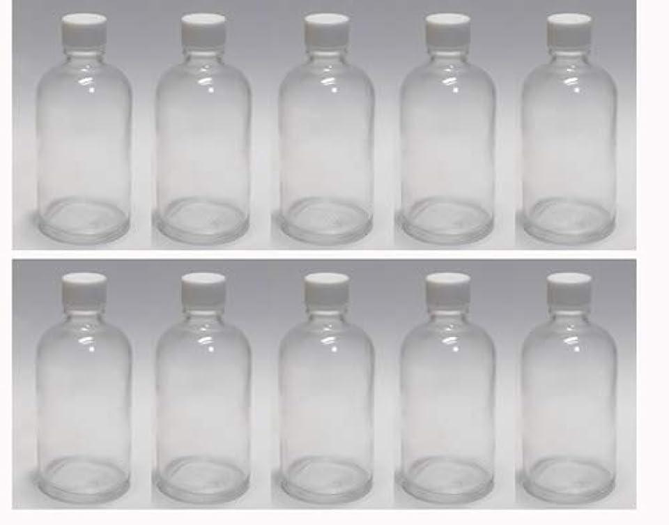 資源硬化する建てる100ml ガラスボトル(空容器) 10本