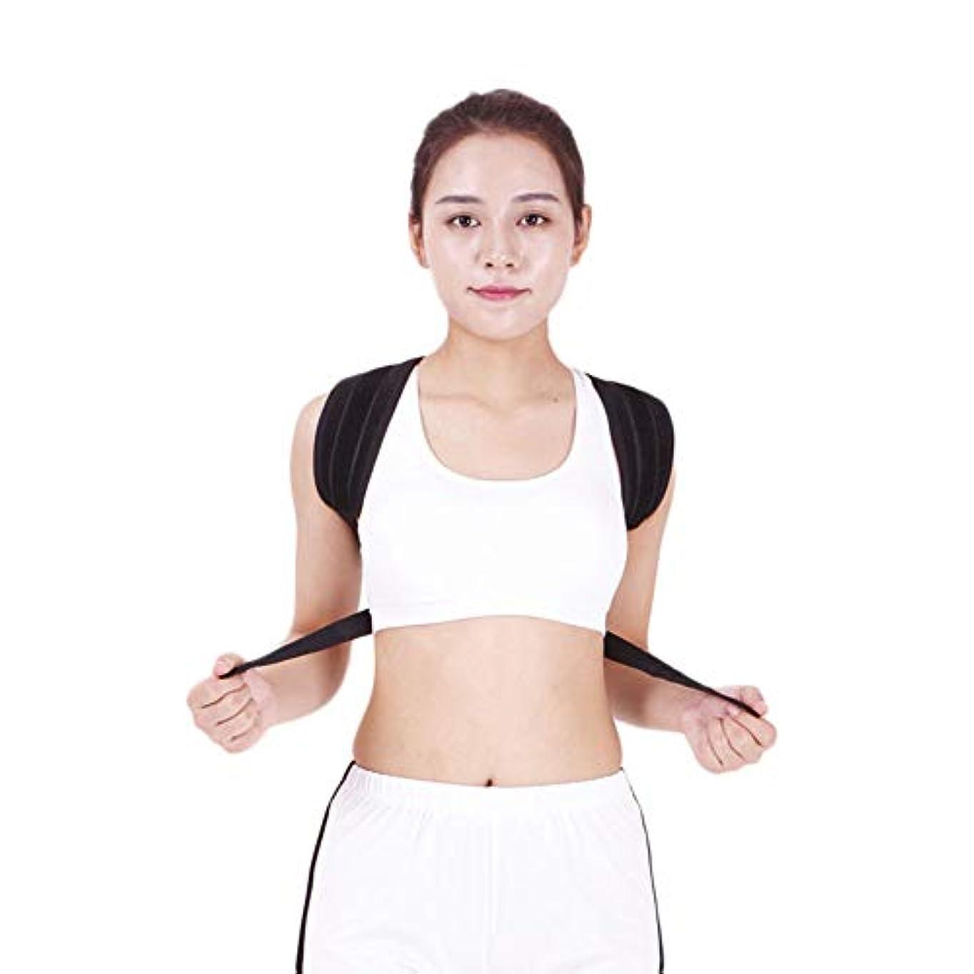 あご誘発する提出するLINGYAO バックブレース鎖骨姿勢矯正器大人子供用バックサポートベルトコルセット整形外科用ブレースショルダー正しい