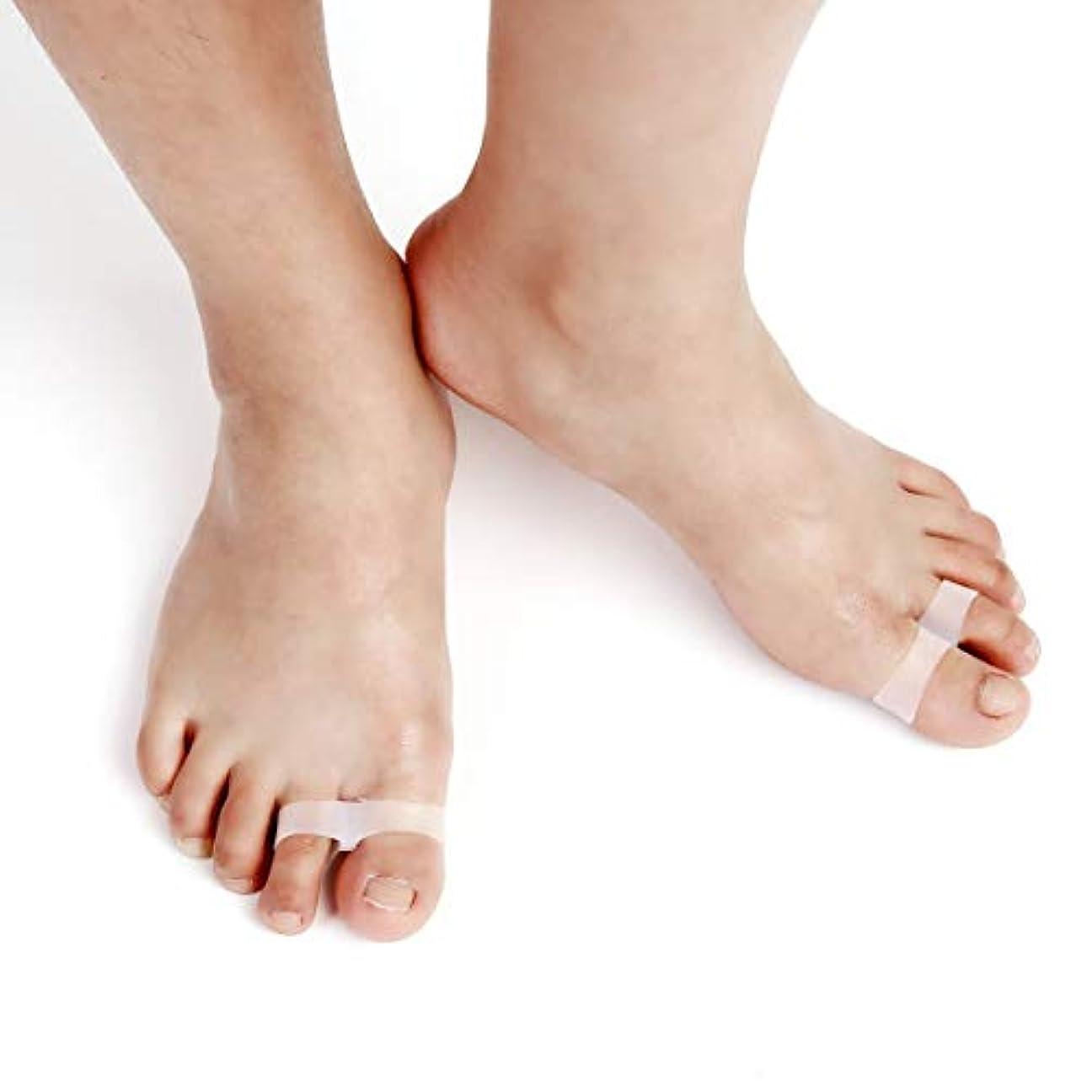 手当実現可能性吸い込む1ペアマグネット重量を失います新技術健康的なスリムな損失つま先リングステッカーシリコンフットマッサージフィート損失重量減少(白)