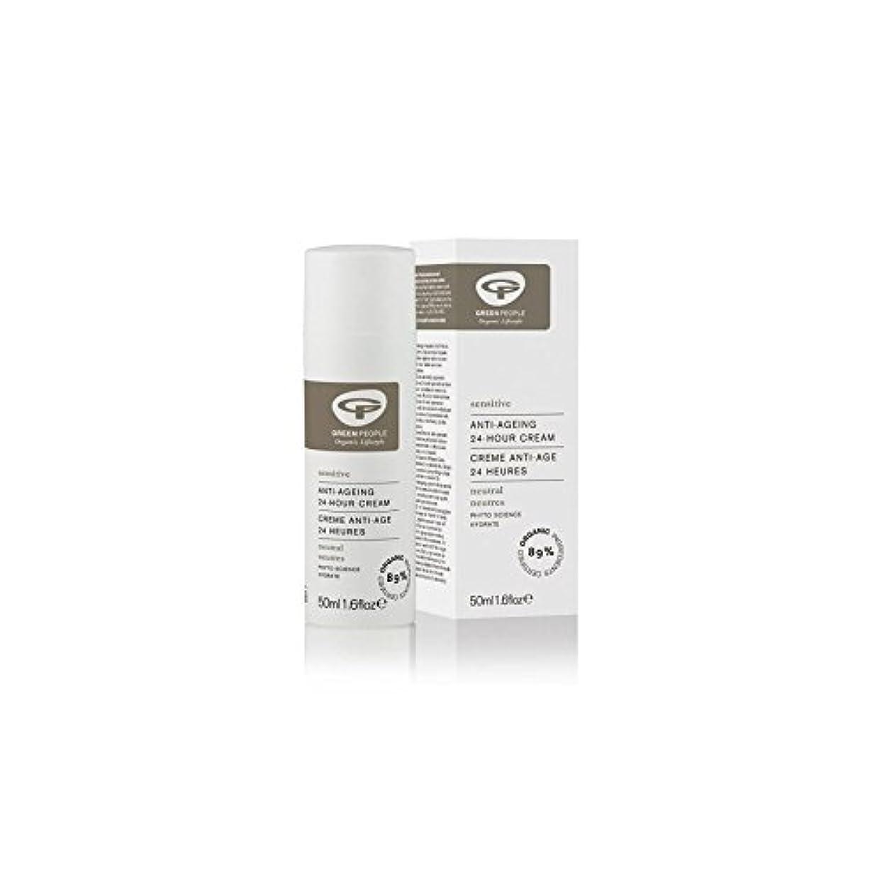 エミュレーション頬骨スティーブンソンGreen People Organic Base Neutral Scent Free 24 Hour Cream (50ml) (Pack of 6) - 緑の人は、有機塩基ニュートラルな香りの無料24時間のクリーム...