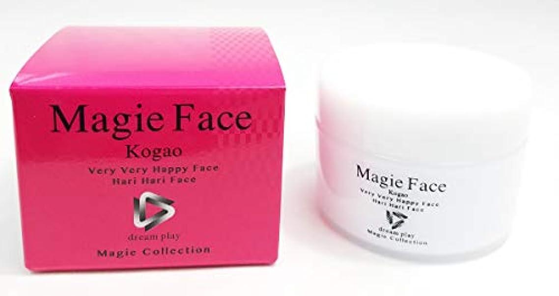 20mg マギー フェイス スリミングクリーム 塗るたびに小顔 引き締め 業務用 しわ たるみ 二重あご