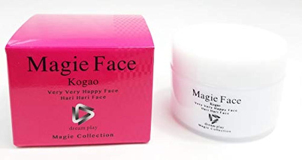 アレルギー性豚蒸発20mg マギー フェイス スリミングクリーム 塗るたびに小顔 引き締め 業務用 しわ たるみ 二重あご