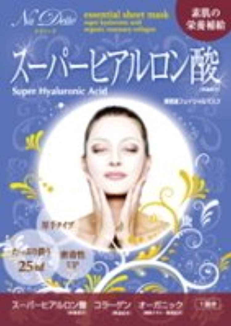 ラップトップダーベビルのテス四フェイスマスクシリーズ「ナディーテ」エッセンスシートマスク(ヒアルロン酸)