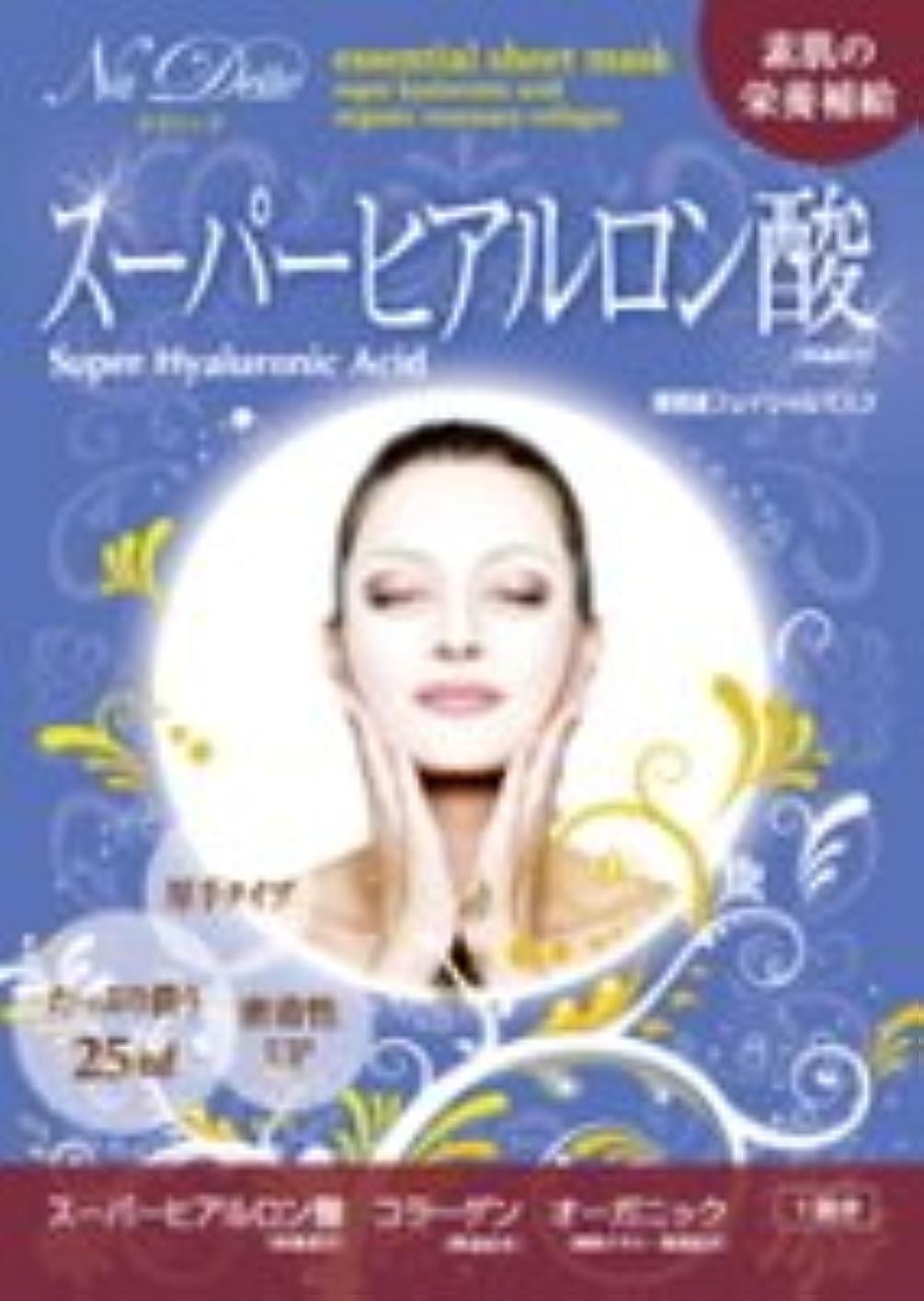 かんたん性能適応的フェイスマスクシリーズ「ナディーテ」エッセンスシートマスク(ヒアルロン酸)
