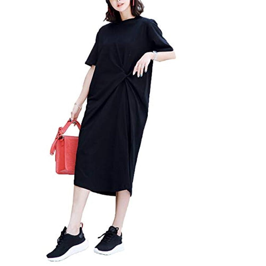 すき永続礼儀[ココチエ] ワンピース 半袖 ロング 大きいサイズ おおきいサイズ おしゃれ ゆったり 体型カバー