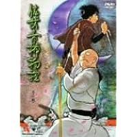 佐武と市捕物控 Vol.3