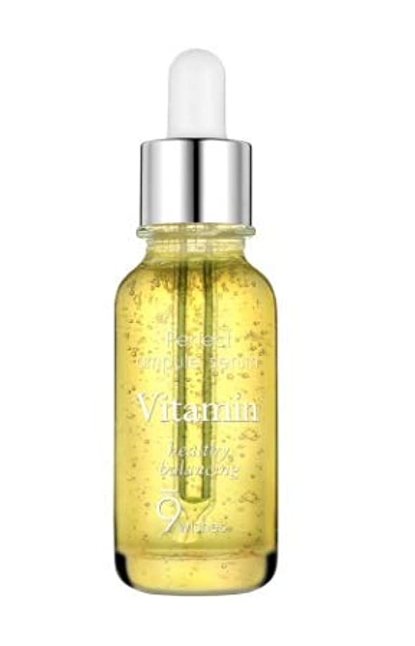 辞任する鍔惨めな9 Wishes Vitamin Ampool Serum 25 ml.Very popular in Thailand