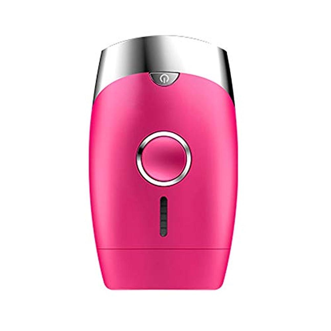 休憩するまっすぐフェザーピンク、5スピード調整、インテリジェント家庭用痛みのない凝固点ヘアリムーバー、シングルフラッシュ/連続フラッシュ、サイズ13.9 X 8.3 X 4.8 Cm 快適な脱毛 (Color : Pink)