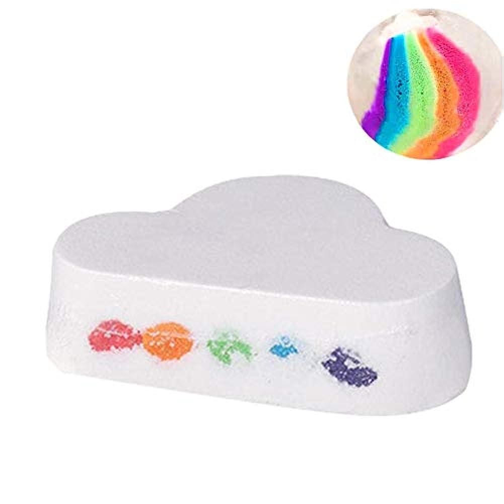 ラッカス背景粉砕するレインボー クラウド 入浴ボール 入浴剤 風呂泡の泡立った浮遊物 虹色 女性用保湿スキンギフト