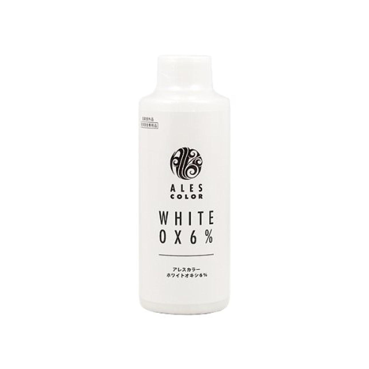アドバイスぜいたく楽しいアレスインターナショナル アレスカラー ホワイトオキシ6% 120ml