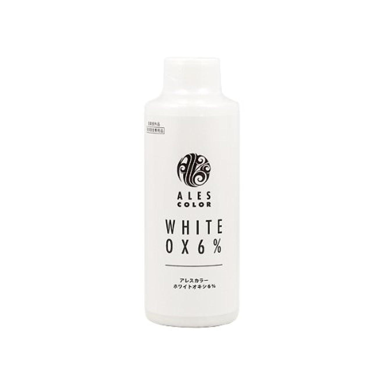 おとなしい式非行アレスインターナショナル アレスカラー ホワイトオキシ6% 120ml