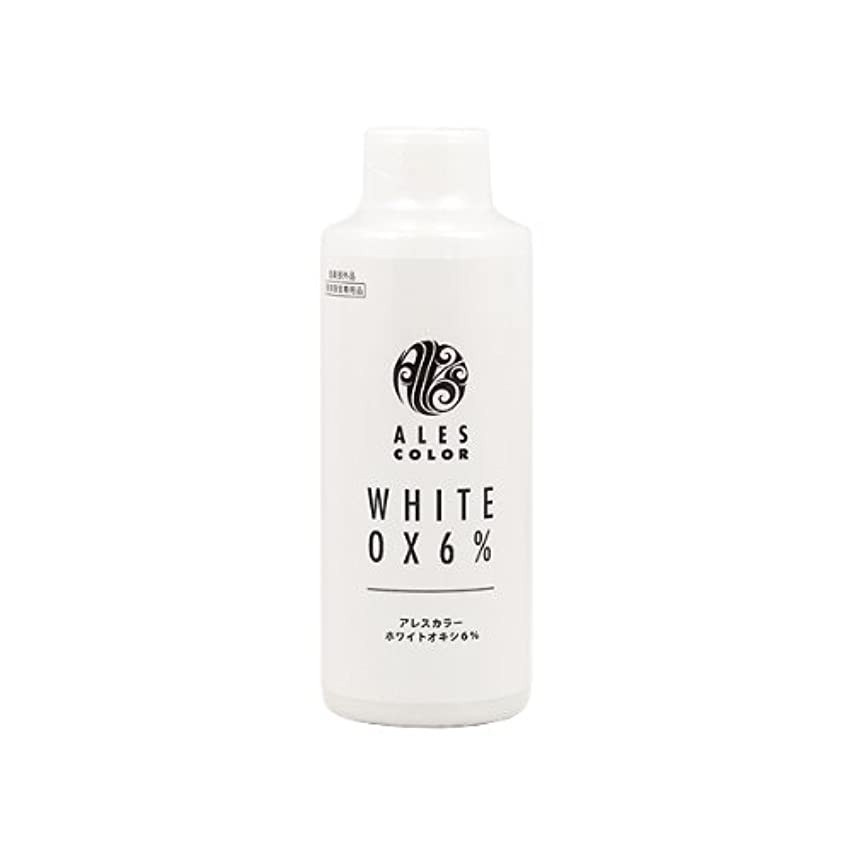 ファウル細菌飛躍アレスインターナショナル アレスカラー ホワイトオキシ6% 120ml