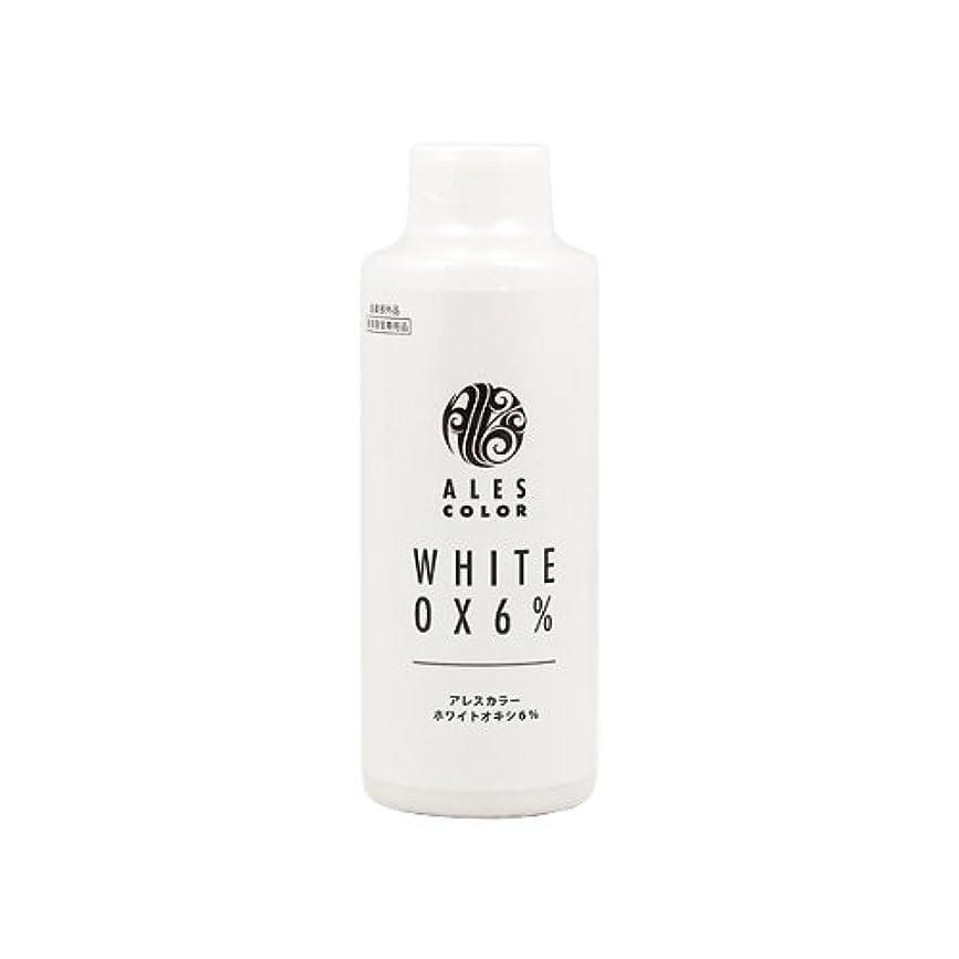 アレスインターナショナル アレスカラー ホワイトオキシ6% 120ml