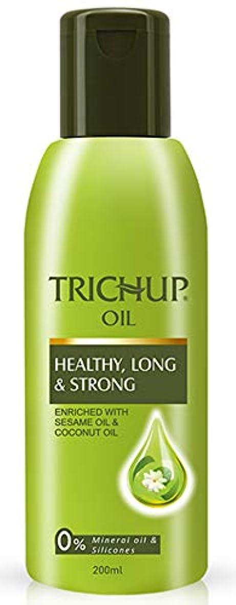 サイレントベール地中海Trichup Hair Oil (200ml) by Vasu [並行輸入品]