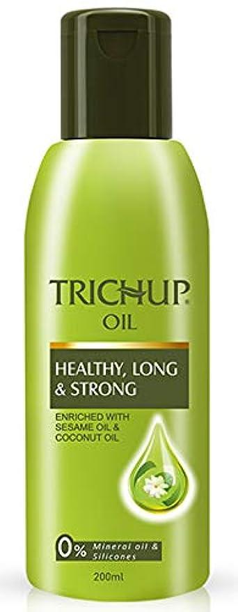 支給車両スキルTrichup Hair Oil (200ml) by Vasu [並行輸入品]