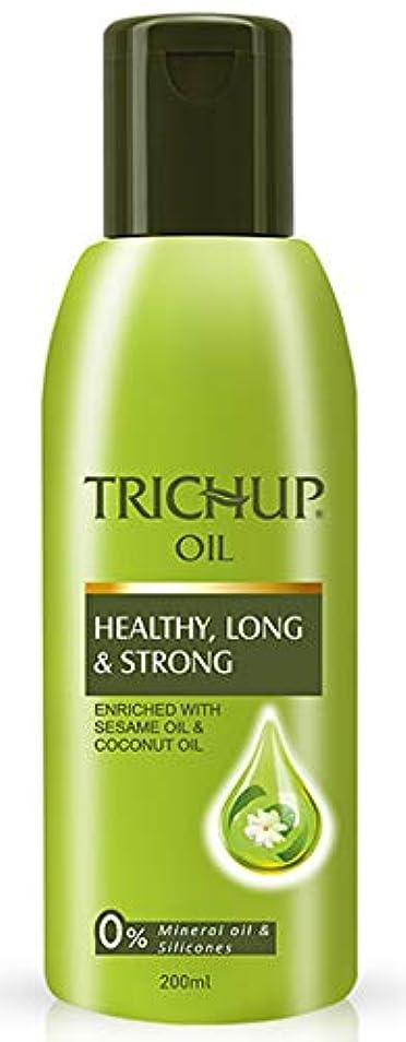 入浴妻一般的なTrichup Hair Oil (200ml) by Vasu [並行輸入品]