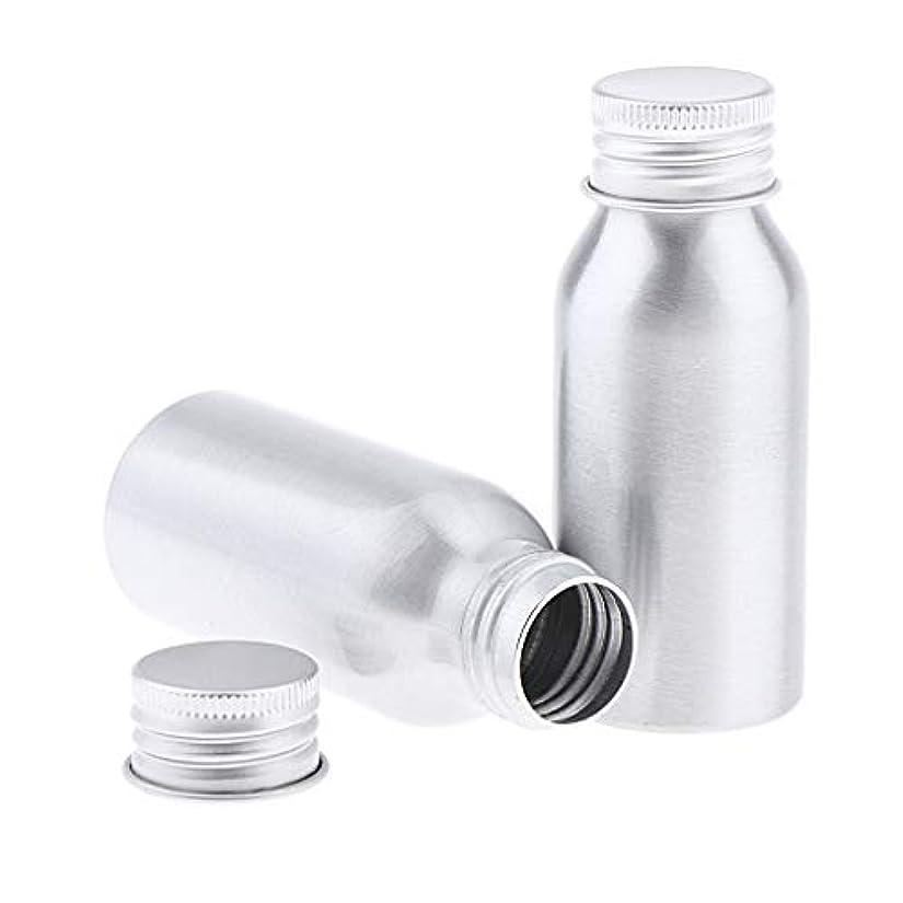 古くなったそれぞれとんでもない2本 アルミボトル シルバー 空ボトル 化粧品収納容器 ディスペンサーボトル 5サイズ選べ - 50ml