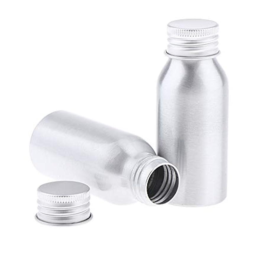 固体疫病ギャップCUTICATE 2本 アルミボトル シルバー 空ボトル 化粧品収納容器 ディスペンサーボトル 5サイズ選べ - 50ml