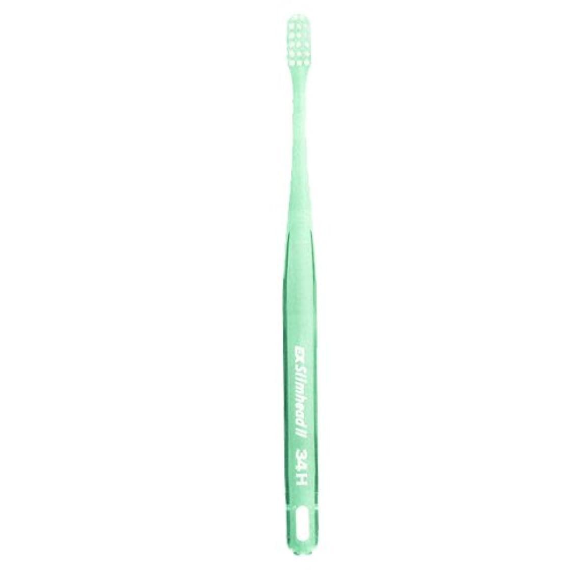 ライオン スリムヘッド2 歯ブラシ DENT . EX Slimhead2 1本 34M クリアグリーン