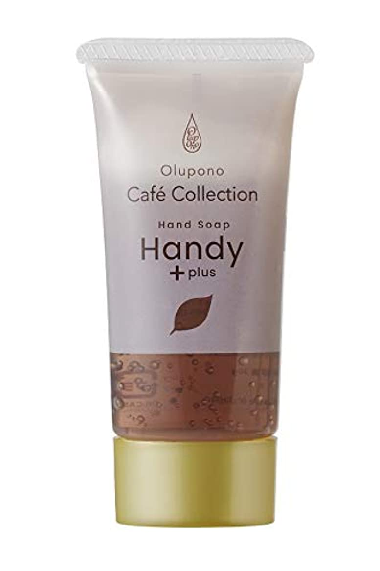 キャビンニュースサイレンオルポノカフェコレクションHandy+plus<30g> コーヒー