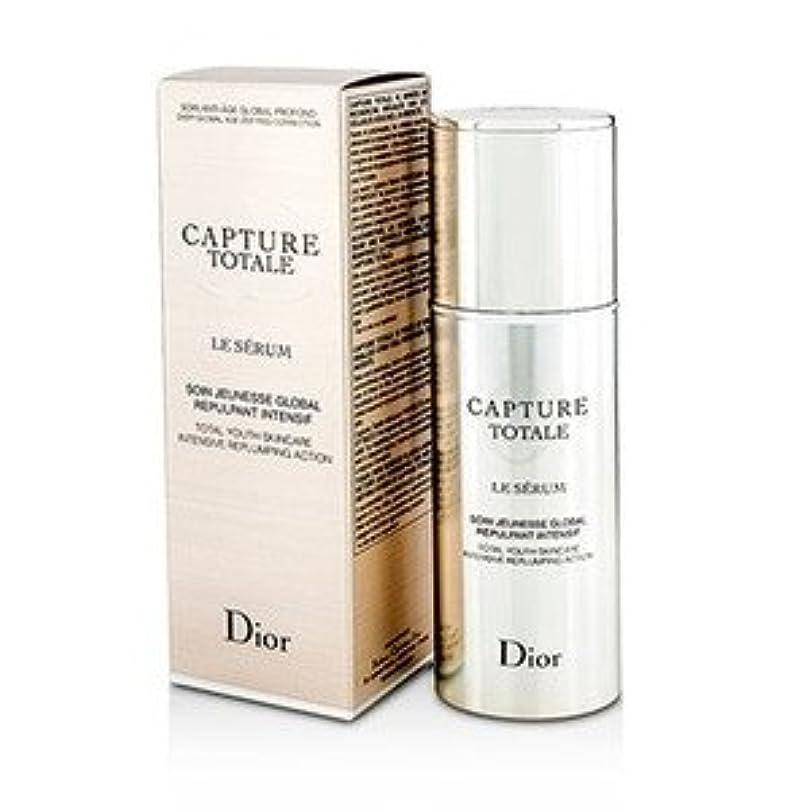 シャイチャンス不実Dior(ディオール) カプチュール トータル ル セラム 50ml/1.7oz [並行輸入品]
