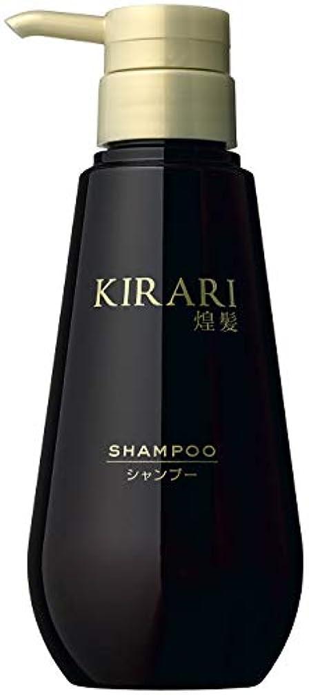 レジデンス暗記する精査する煌髪 KIRARI シャンプー 290mL 女性ホルモンのバランスを整えて美しい髪へ