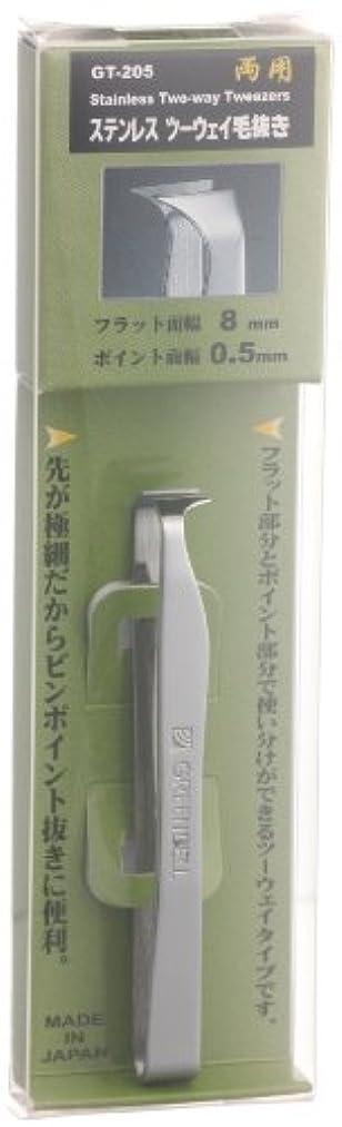 櫛糞好戦的なステンレス製ツーウェイ毛抜き GT-205