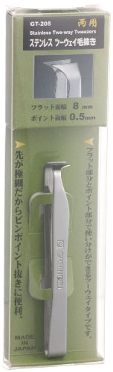 ステンレス製ツーウェイ毛抜き GT-205