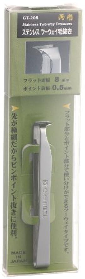 弁護人クラス白菜ステンレス製ツーウェイ毛抜き GT-205
