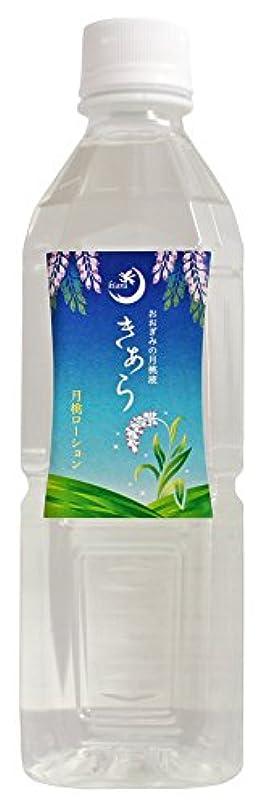 心臓コーンウォール木きあら月桃ローション (詰替用) 500ml