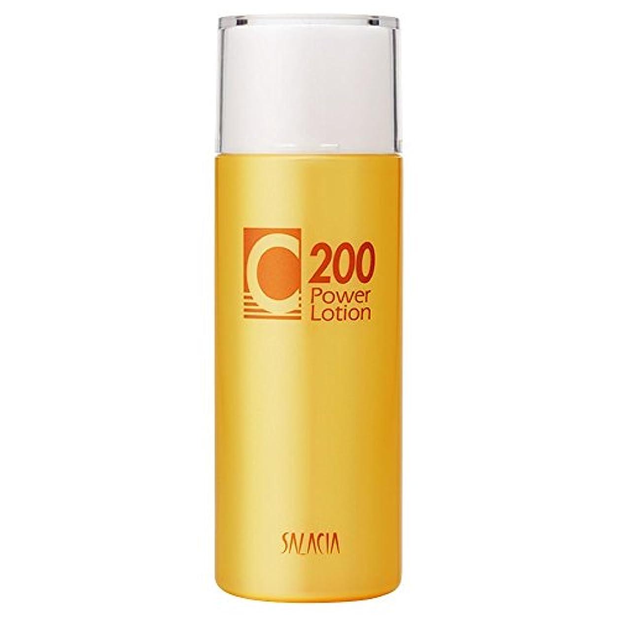結紮進化それに応じてC200 パワーローションS