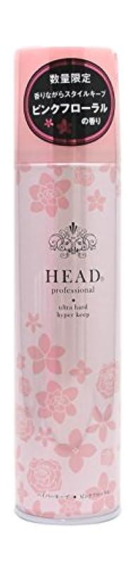 同行認可篭花精 HEAD プロフェッショナル ヘアスプレー ハイパーキープ ピンクフローラルの香り 200g