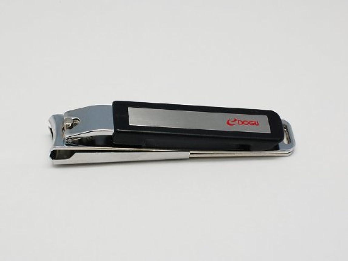 部屋を掃除する影響を受けやすいです暖かく一回り大きなR刃爪切り〈ルーペ付〉 DU-84