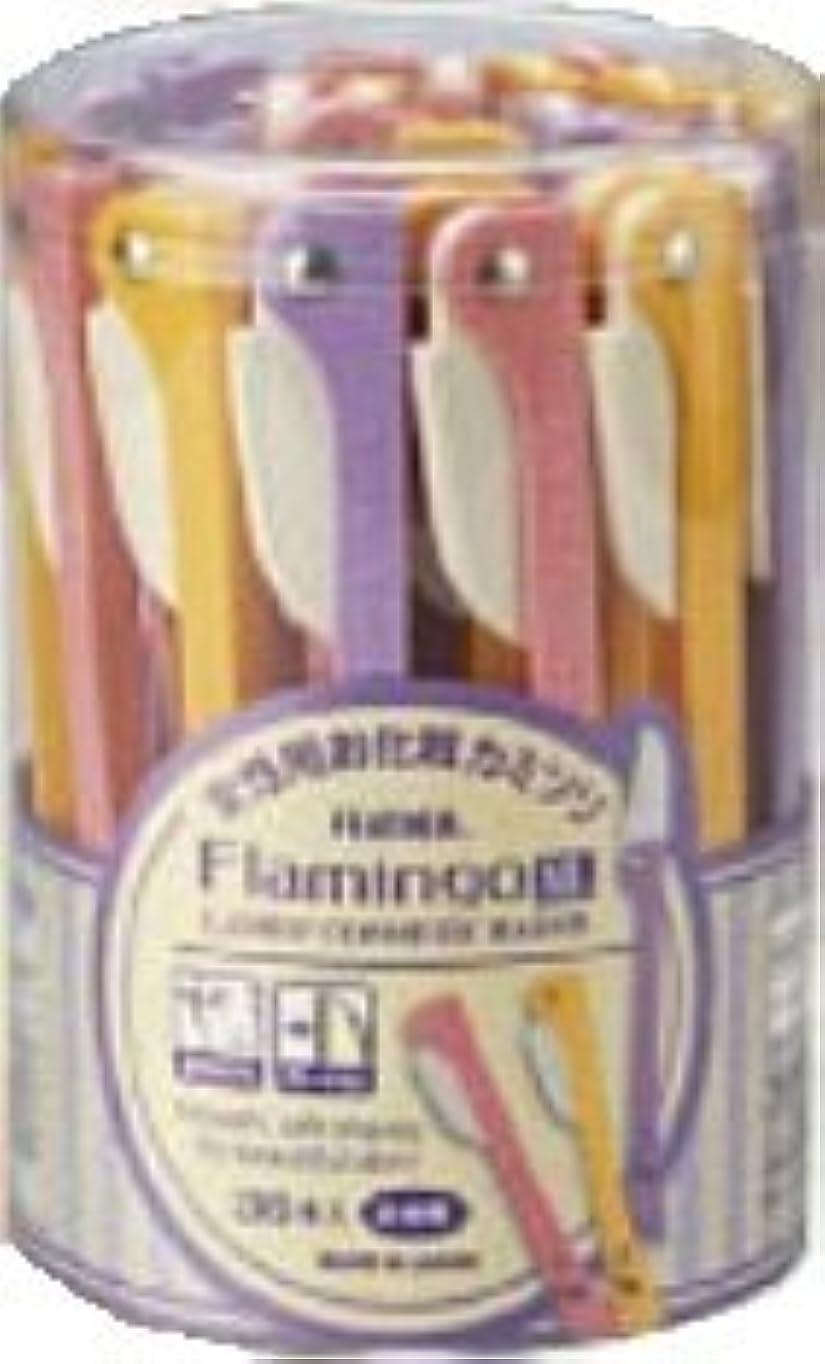 チョコレートする必要があるすることになっているフェザー フラミンゴ ML 36本入