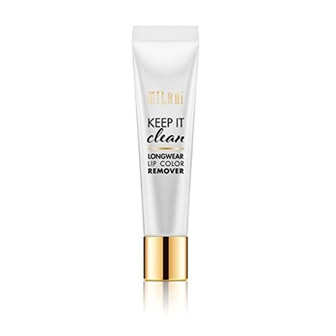 凍るインフレーションパネルMILANI Keep It Clean Longwear Lip Color Remover (並行輸入品)