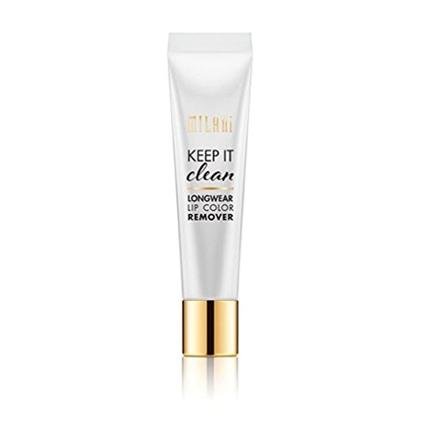 征服する資格パレードMILANI Keep It Clean Longwear Lip Color Remover (並行輸入品)