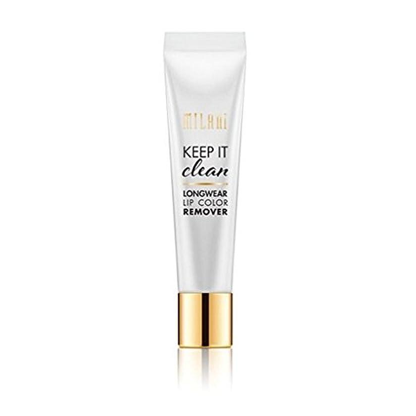 討論証明する離れてMILANI Keep It Clean Longwear Lip Color Remover (並行輸入品)