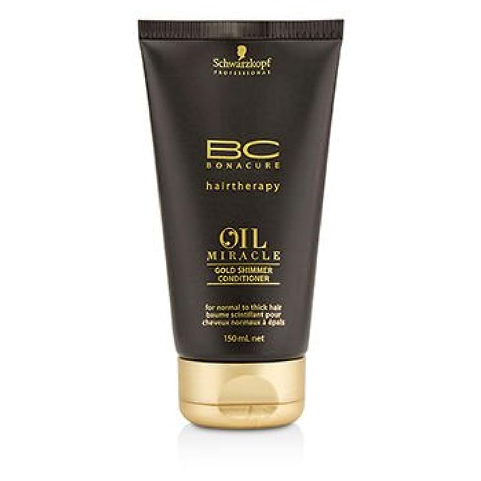 役立つとまり木女将[Schwarzkopf] BC Oil Miracle Gold Shimmer Conditioner (For Normal to Thick Hair) 150ml/5oz