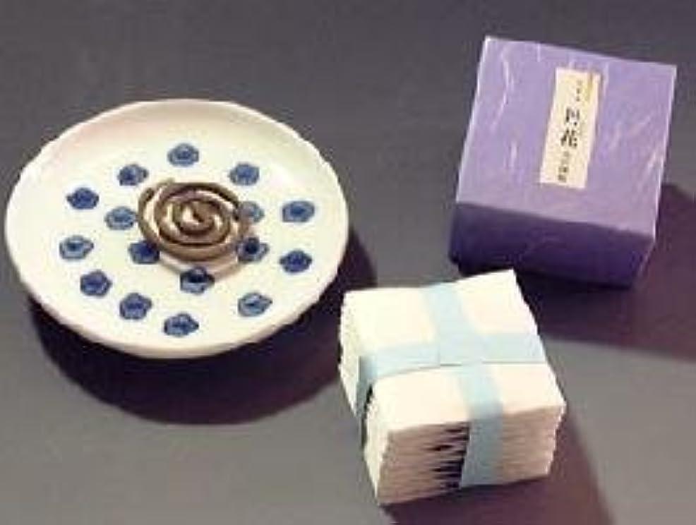 浅いフック授業料大発製 丹花 紫 渦巻型