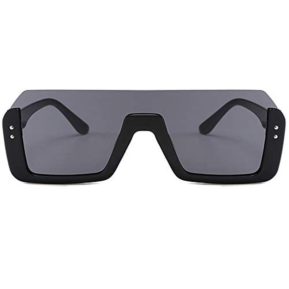 傑出した言うまでもなくできればサングラス ビッグボックスレディースメガネUV400サングラスワンピースハーフフレームメガネフェイスサングラス, ファッションサングラス