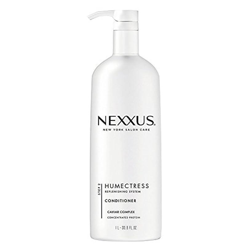 テレマコスマラウイスロープNexxus Humectress Ultimate Moisturizing Conditioner 1 lt (並行輸入品)