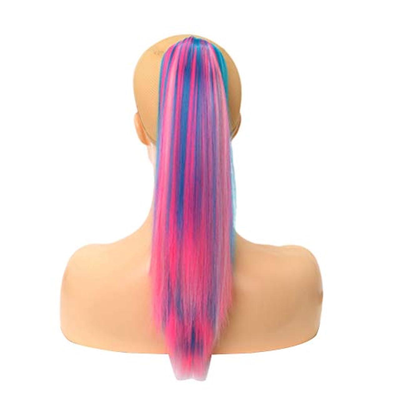 ステートメントブロック戦争Lurroseロングストレートガール爪ポニーテールクリップヘアエクステンショングラデーションウィッグヘアジョークリップヘアピース女性