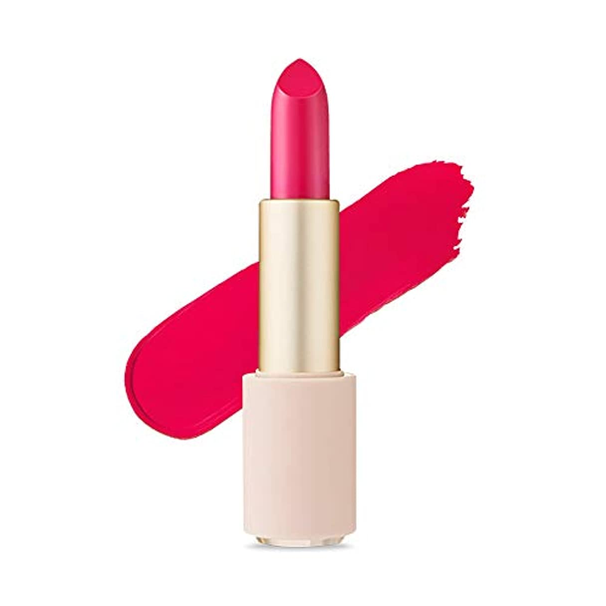 変換する消える慣性Etude House Better Lips Talk Velvet エチュードハウス ベター リップス - トーク ベルベット (# PK005 Push Fuchsia) [並行輸入品]
