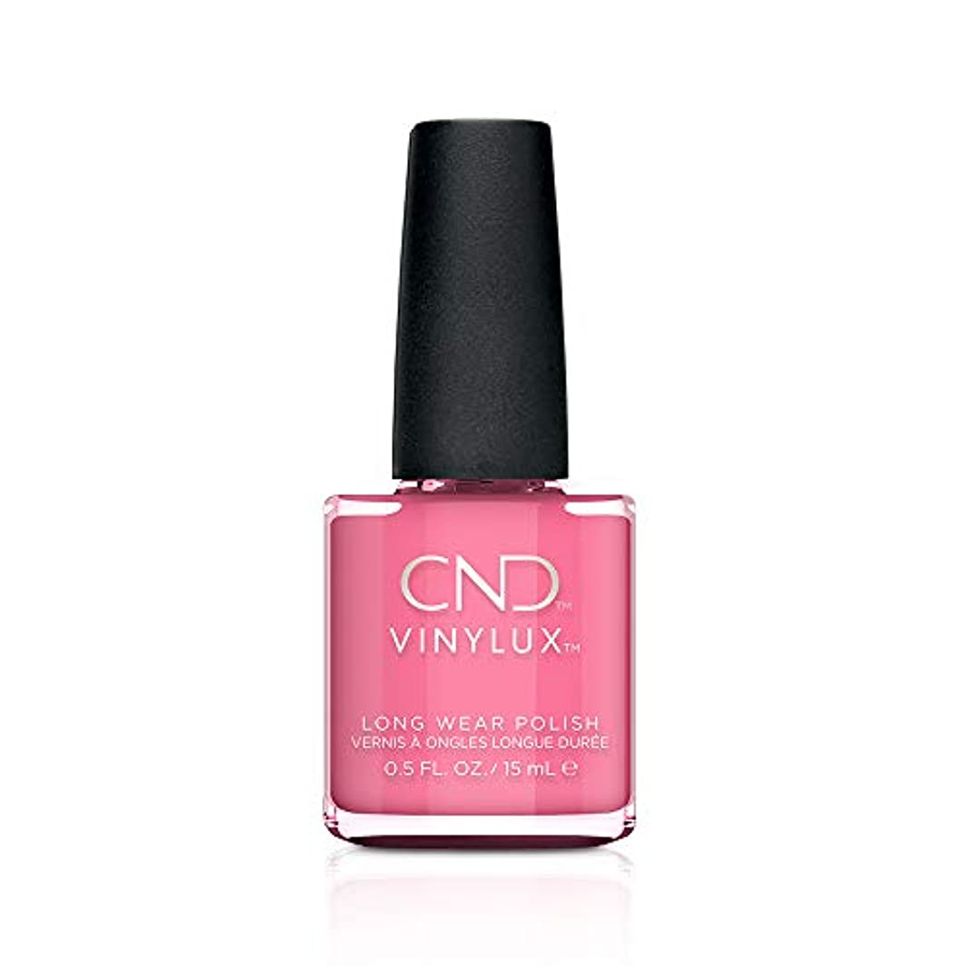 禁輸耐えられる変動するCND Vinylux - Prismatic Collection - Holographic - 15ml / 0.5oz