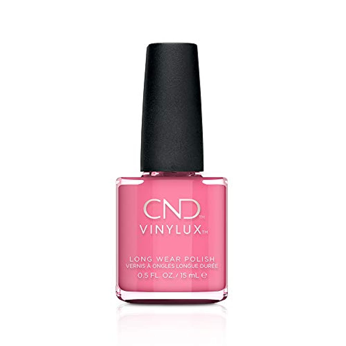 電話リード複雑なCND Vinylux - Prismatic Collection - Holographic - 15ml / 0.5oz
